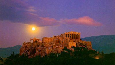 greciya-afiny