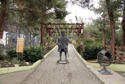 Сафари парк