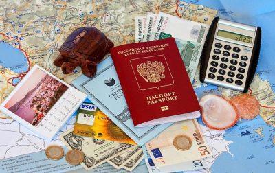 как сэкономить на поездке