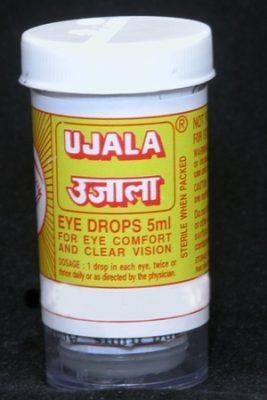 Уджала