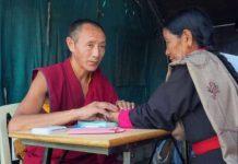 tibetskaya-medicina