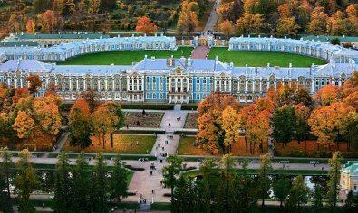 царскосельский музей