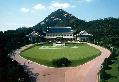 Резиденция президента Чхонвадэ