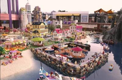 Парк «Лего»